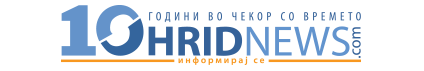 Ohridnews Logo