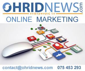 OhridNews