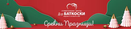Dr Batkoski mobilna verzija