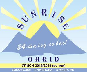 SUNRICE 2018/19 SPORT