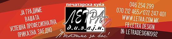 LETRA EMAS WEB