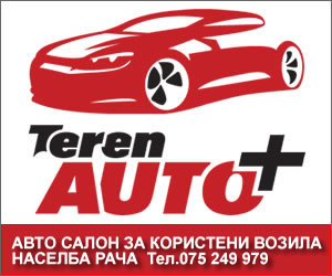 Teren auto plus video