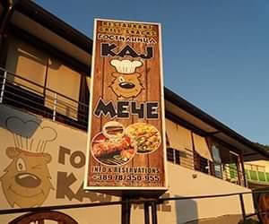 Ресторан Мече