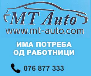 Baner MT Auto Sport desktop